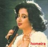 نت فارسی آهنگ همزبونم باش حمیرا
